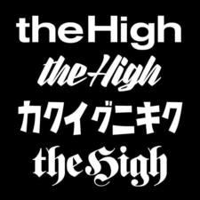 Dieses Bild zeigt das Logo der Location The High